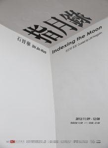 21x29cs4 指月錄 藝外廣告頁設計b outline